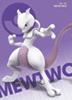 51. Mewtwo